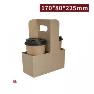 GA208121601【テイクアウト用手提げ - カスタマイズ可能-クラフト】8~16oz対応 - 1箱500個/1袋50個